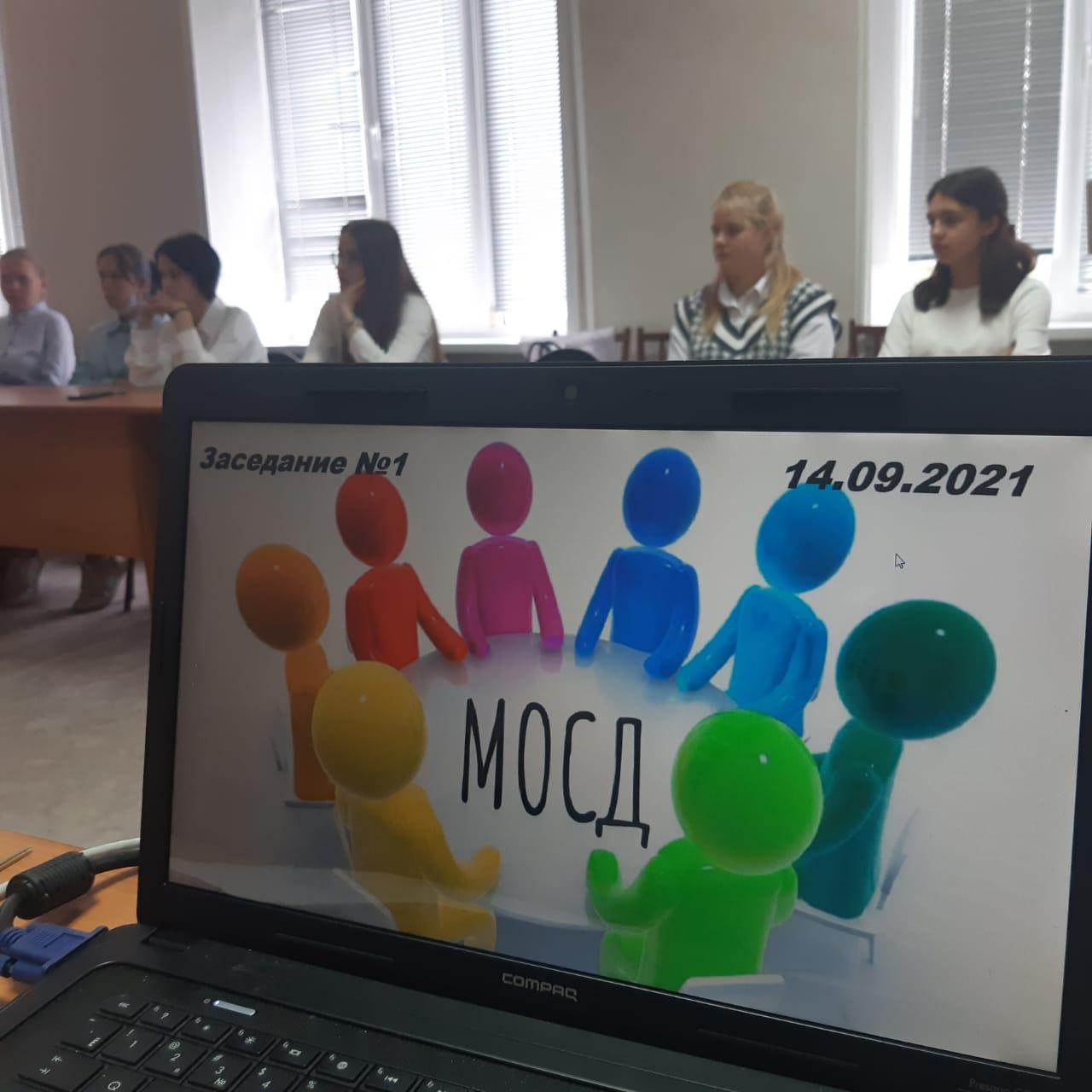 14 сентября в здании управления образования состоялось первое в этом учебном году заседание Муниципального общественного совета детей