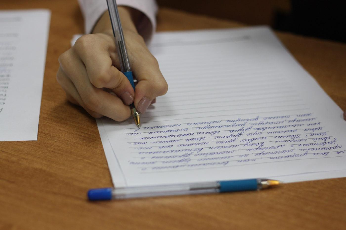 Выпускник 2022 – опубликованы направления тем итогового сочинения в 2021/2022 учебном году и комментарии к ним