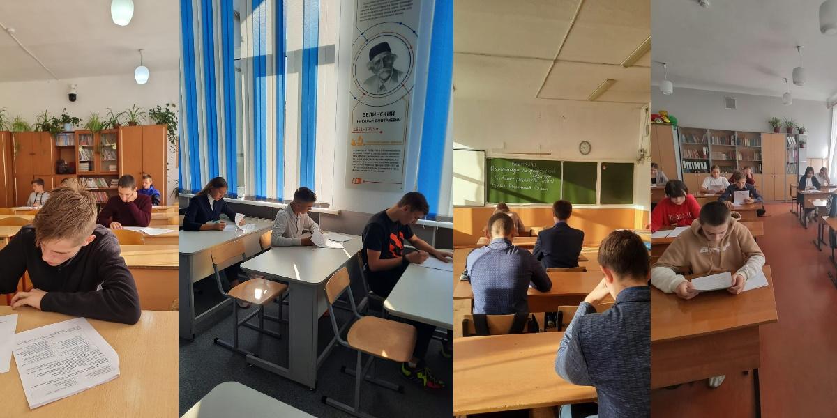 Всероссийская олимпиада школьников по учебный предметам
